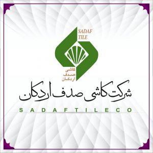 kashi-sadaf-ardakan-logo