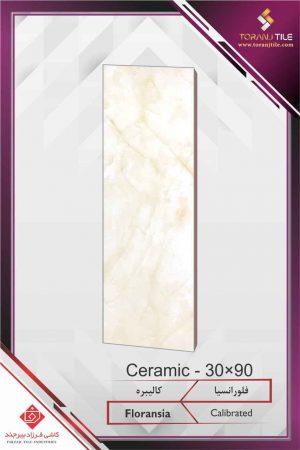 سراميک فلورنسيا 30.90 فرزاد
