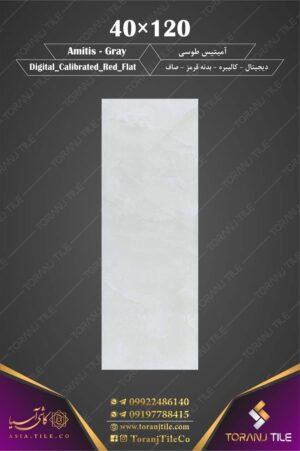 سرامیک آمیتیس سایز 40 در 120 کاشی آسیا